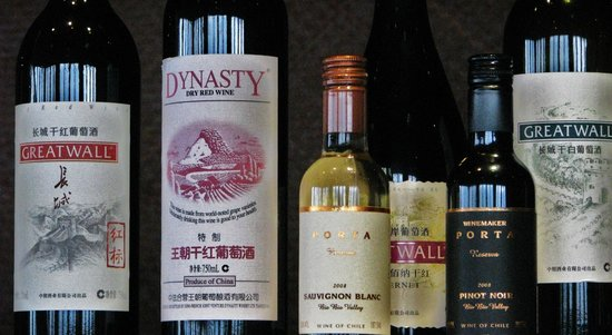 Li An Lodge: chinese wine selection with dinner