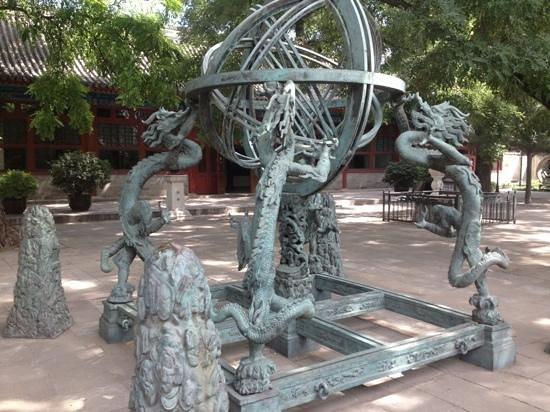 Ancient Observatory (Guguanxiangtai): Добавить подпись
