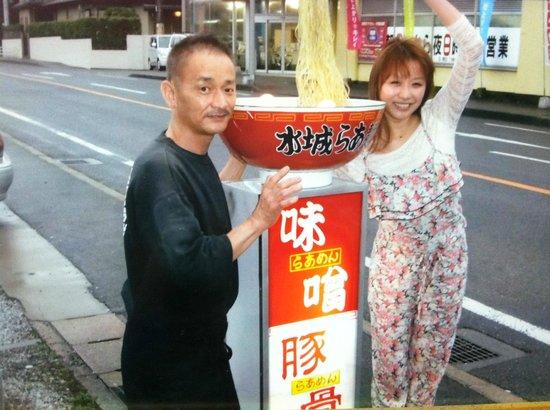 Mizuki Raamen: Best Ramen place, ever!