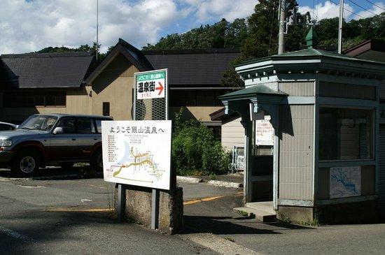 Ginzanso: レトロバスの終点。奥の建物が銀山荘。