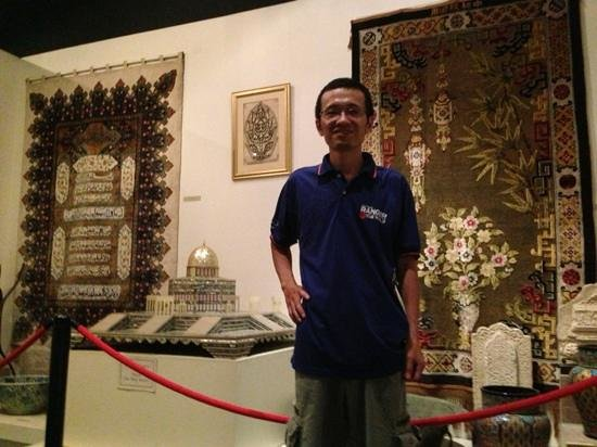 inside of Brunei Museum