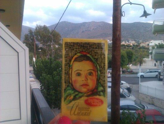 Hotel Ilios: Вид с балкона и шоколад Алёнка