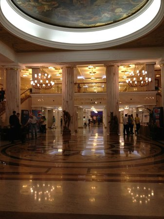 Radisson Royal Hotel Moscow: La hall