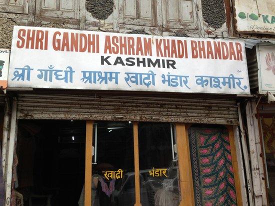 Khadi Bhandar