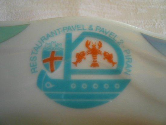 Pavel: Именная посуда