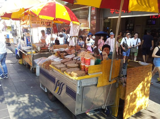 Busan Tourist Hotel: Street fair