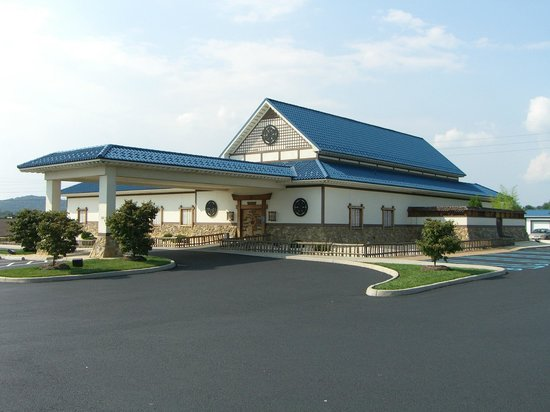 Kabuki Japanese Steak House: Located next to the post office on Arbor Drive.