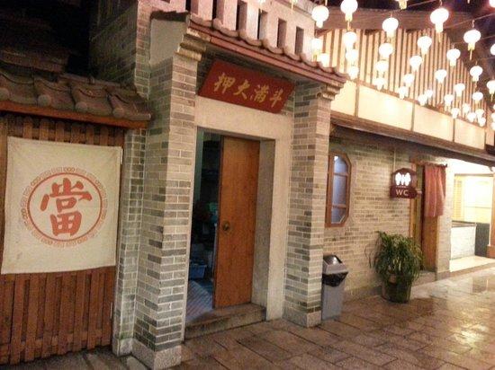 Yu Hotspring Resort: 小湯鎮(3)
