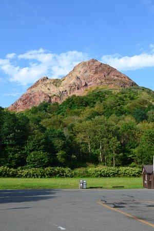 Showashinzan: 昭和新山
