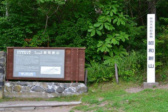 Showashinzan: 新山の山麓
