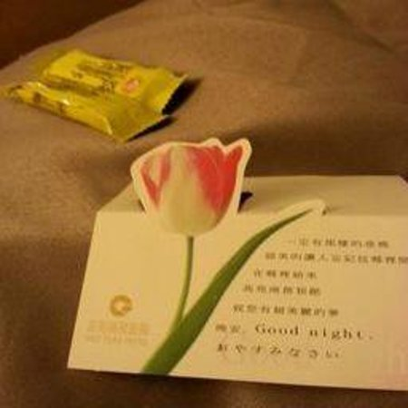 Kao Yuan Hotel (Zhungshan Road): complimentary snack