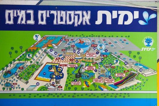 Holon, Ισραήλ: August 2013-Yamit 2000
