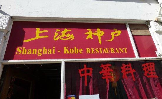 Shanghai Kobe