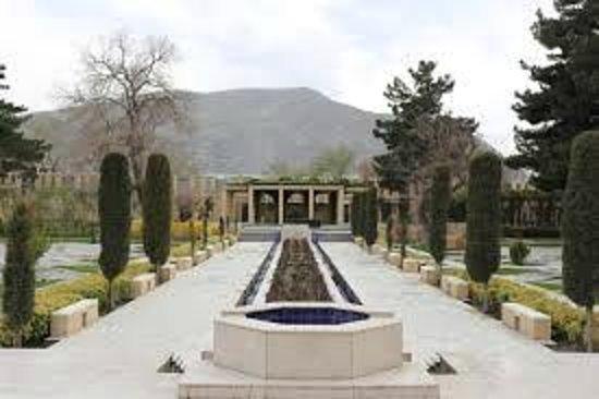 Kabul Serena Hotel Landscaped Gardens