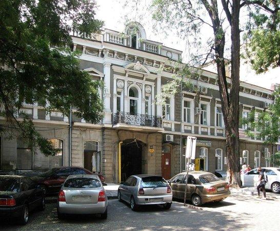 TAKi Hostel : Фасад с ул. Коблевской