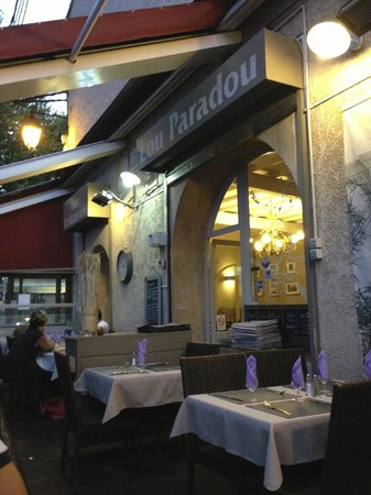 Pizzeria lou paradou salon de provence restaurant avis for Pizza prego salon de provence