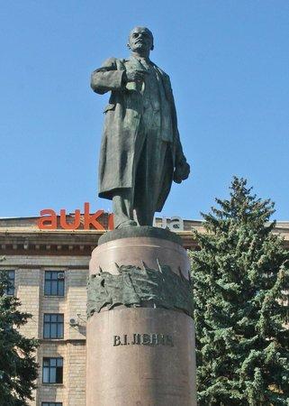 Reikartz Dnеpropetrovsk Hotel: Karl Marx statue