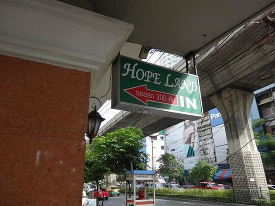 Hope Land Executive Residence: コンビニも常設