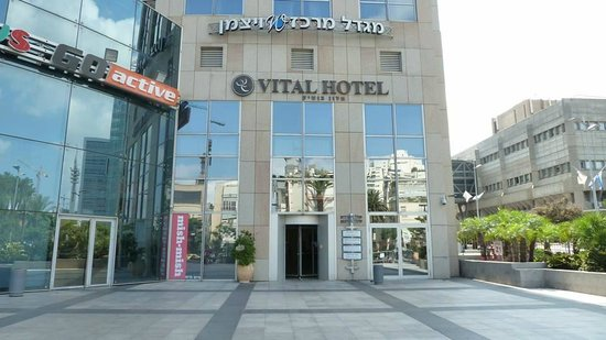Vital Hotel and Top Ichilov Clinic (on the right)