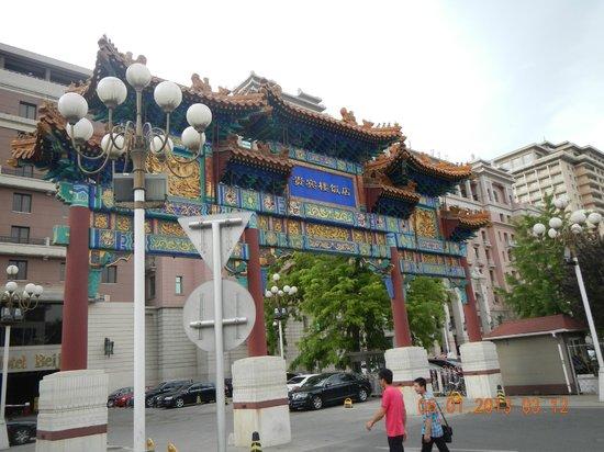 Grand Hotel Beijing: outside