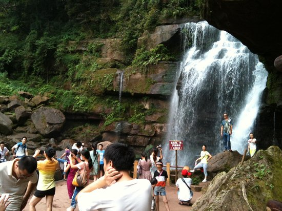 Tiantai Mountain: The Waterfall