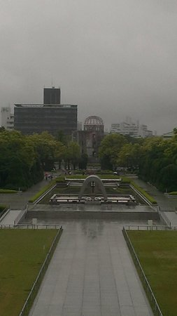 Hiroshima National Peace Memorial Hall for the Atomic Bomb Victims : view from inside