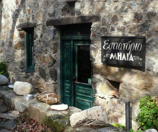 Milia Mountain Retreat: Entrance