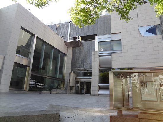 The Okayama Prefectural Museum of Art: 美術館外観