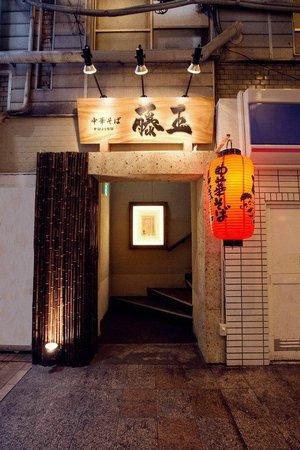 Fujio : 店舗入口