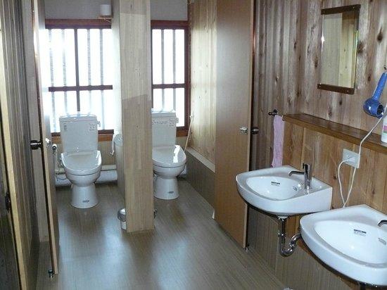 Sakura Guest House : I bagni femminili