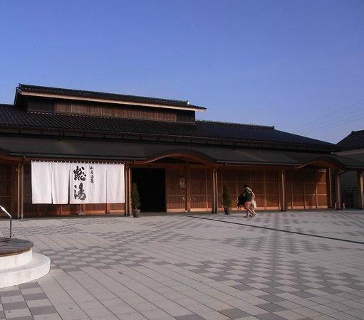 Wakura Onsen Soyu : エントランス