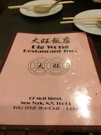 Big Wong King: Меню ресторана Big Wong