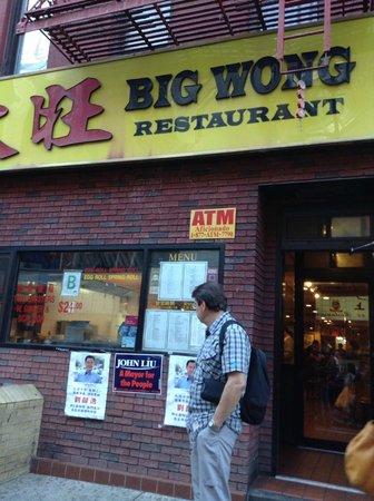 Big Wong King: Добро пожаловать, или Посторонним вход не воспрещен!