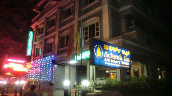 Adarsh Inn: Front