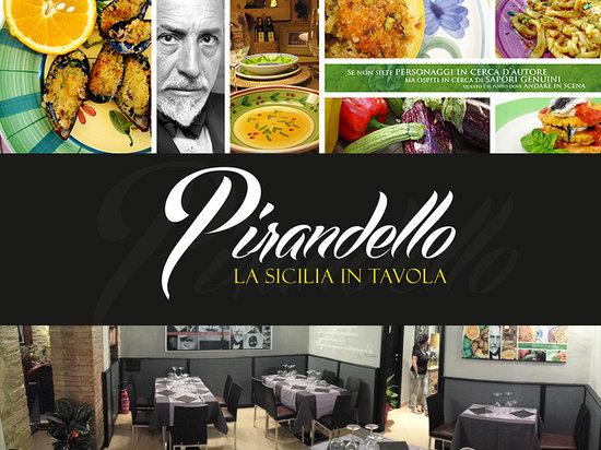 Trattoria Pirandello : getlstd_property_photo