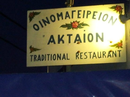 Aktaion : Open every evening at 7:00 PM