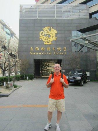 Sunworld Hotel Beijing: Sunworld Entry