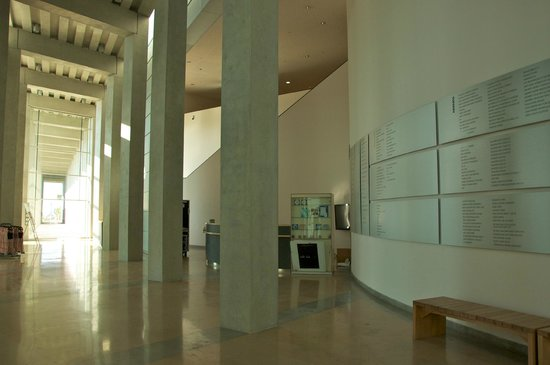 Centre Yitzhak Rabin : The Wall of Honor lists the Center's major donors