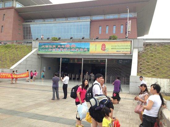 Ramada Plaza Shaoguan City Centre : view