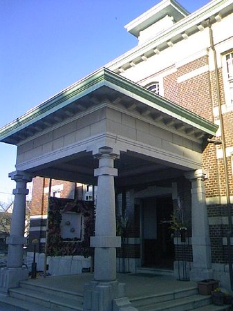 Saga City History and Folklore Museum
