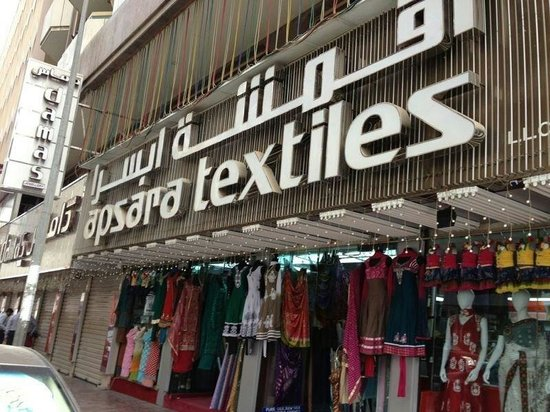 apsara Textiles Dubai