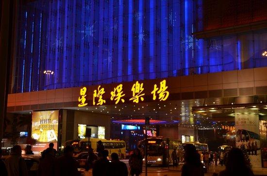 StarWorld Macau: ホテル入り口付近