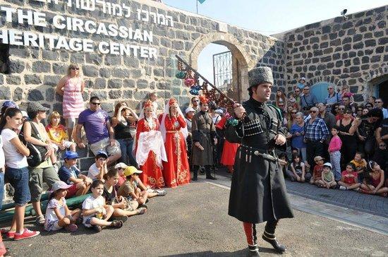 The Circassian Heritage Center