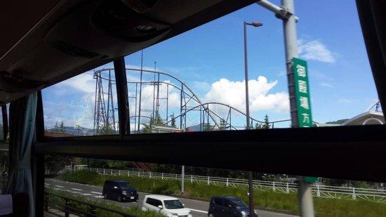 Plaza Inn Kawaguchiko: 可去遊樂園