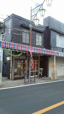 Matsuyasabo