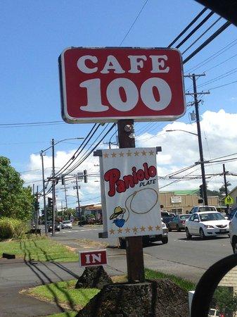 Cafe 100: best loco moco!