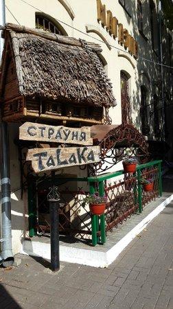 Talaka : Вход в ресторан