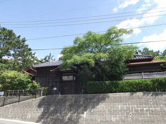Inage: House Related to History of Chiba