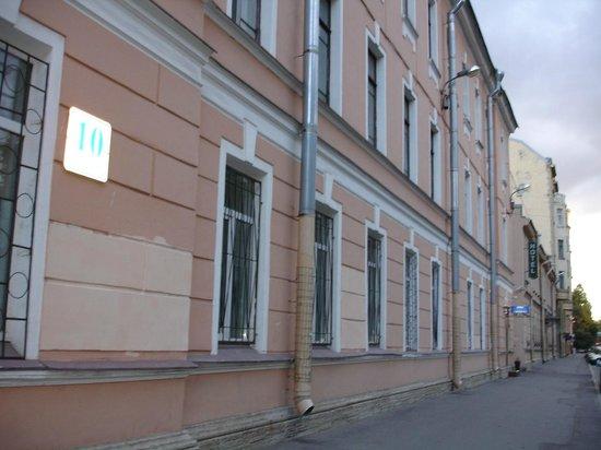 Super Hostel on Lebedeva 10 : Фасад