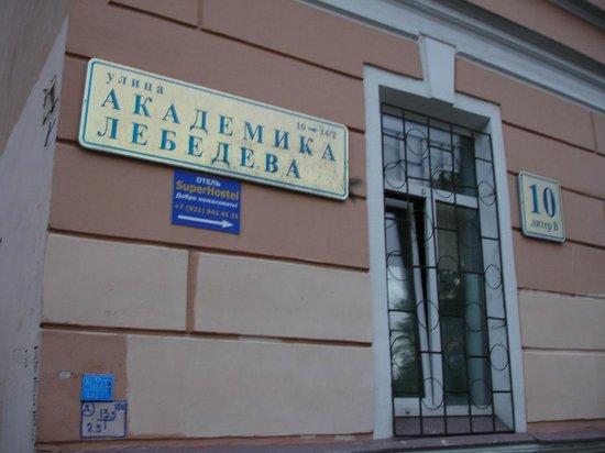 Super Hostel on Lebedeva 10 : Здание отеля
